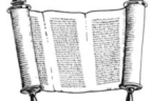 649px-psf-scroll_medium