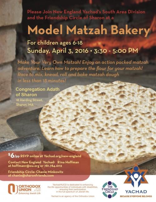 Revised South Area Matzah bakery