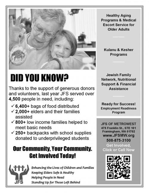 ad_for_ja_charitable_giving_issue-v2-660w.jpg