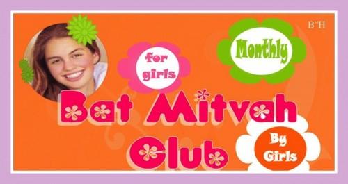 bat_mitzvah_club_banner