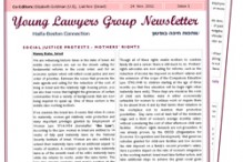 bhc_young_lawyers_newsletter_large
