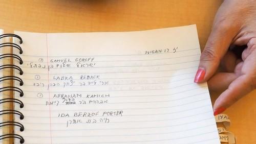 carol notebook 3