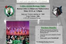celtics_flyer.jpg