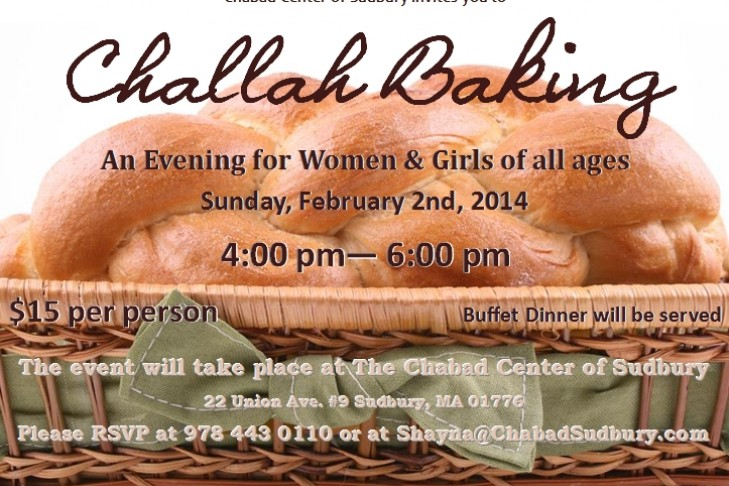 challah_baking_event_feb_2nd