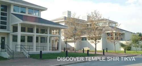 discover_temple_shir_tikva