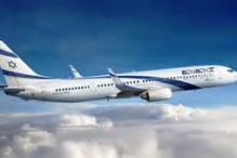 el-al-plane-to-israel.jpg
