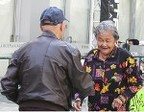 elderly-immigrants_medium