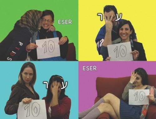 eser_one_sheet_2_large