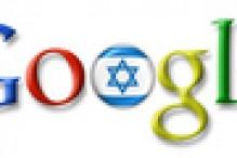 googleisrael2_medium