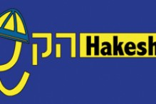 hakesher_logo