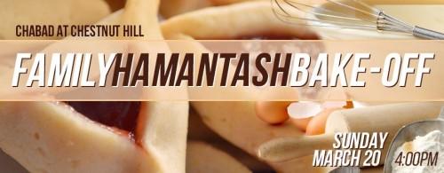 hamantash Bake off