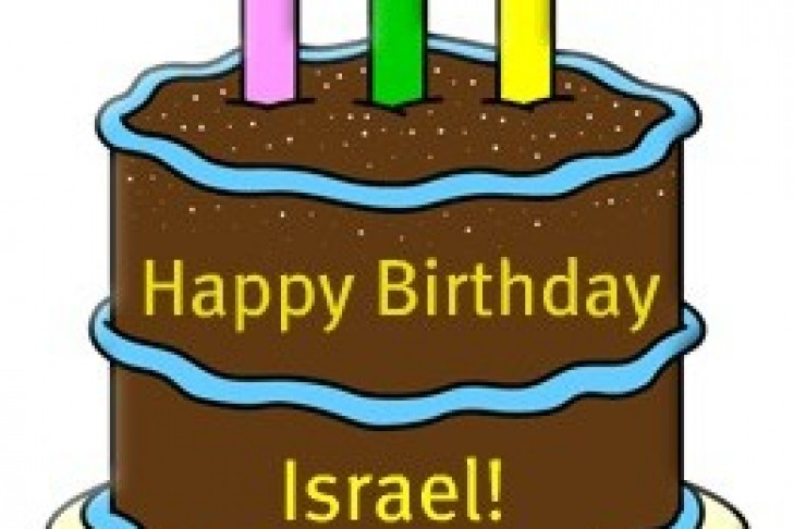 happy-birthday-israel-260x230