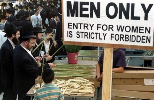 haredim_no_women_allowed_sign_large