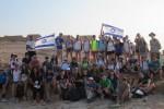 israeli_flags.jpg