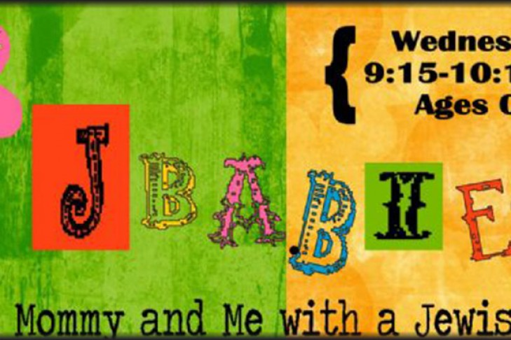 jbabies-banner_jbabies-banner-4