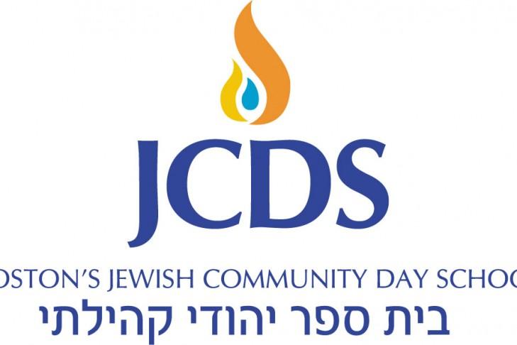 jcds_4_color_process_blue_logo_ol