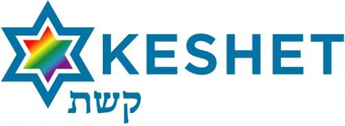 _keshet_logo_final_jpeg__keshet_logo_final_jpeg-103