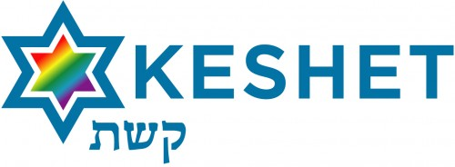 _keshet_logo_final_jpeg__keshet_logo_final_jpeg-115
