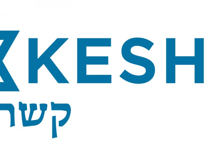 _keshet_logo_final_jpeg__keshet_logo_final_jpeg-93
