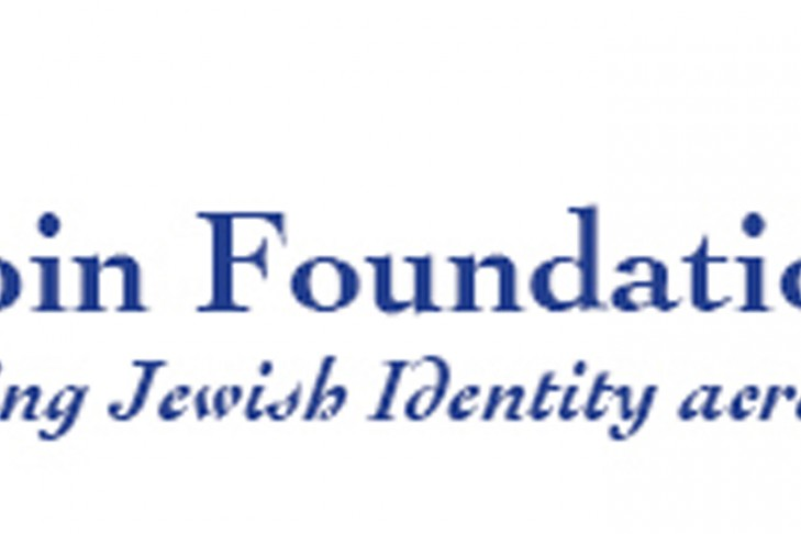 lappin_foundation_with_tagline