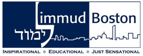 limmud_boston_tagline_large