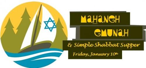 mahaneh_emunah_jan_2014_banner