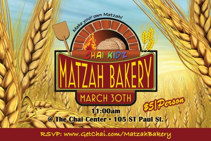 matzah-bakery-web