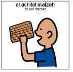 matzah_medium