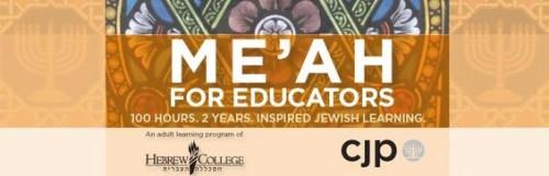me_ah_for_educators_banner_-_copy_large