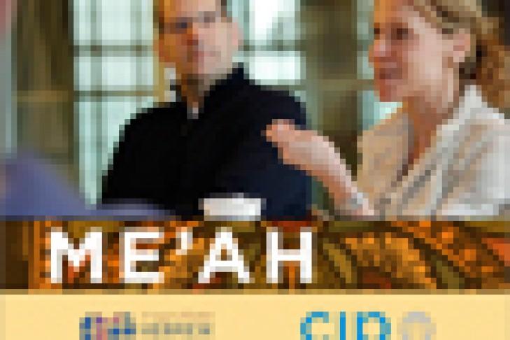 meah-banner