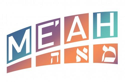 meah_logo_2014_3_meah_logo_2014_3-19