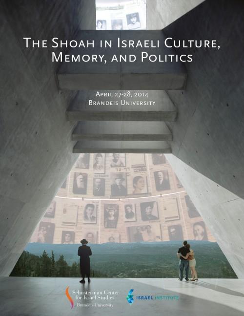 medium_-_shoah_conference_program_cover