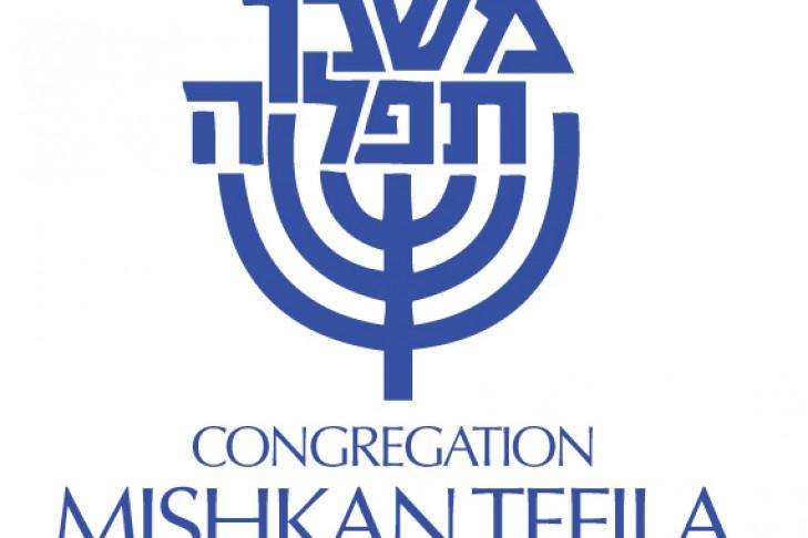 miskhan-tefila-logo
