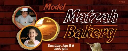 model_matza_bakery_2014_model_matza_bakery_2014