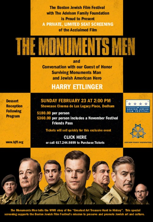 monuments_men_invite_adelson_no_link