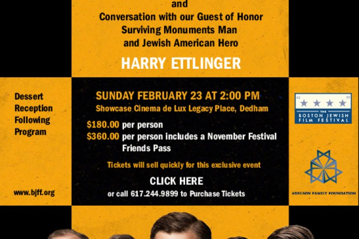 monuments_men_invite_adelson_no_link_monuments_men_invite_adelson_no_link