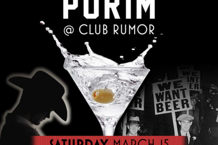 prohibition-purim