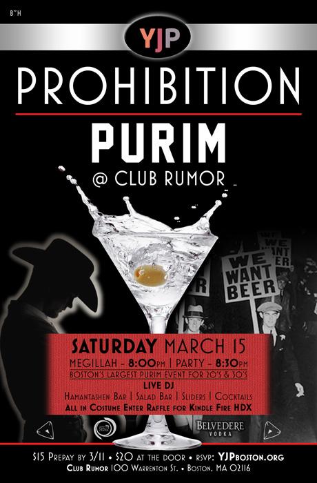 prohibition-purim