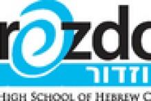 prozdor_logo_1_large_medium