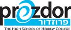 prozdor_logo_1_medium