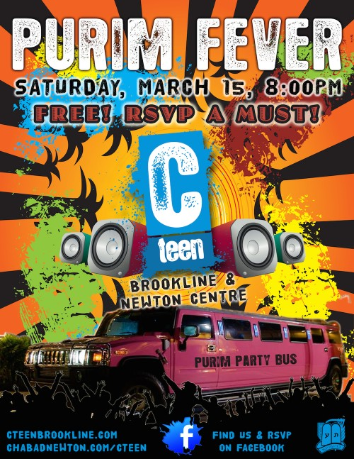 purim-fever-party-bus_copy_purim-fever-party-bus_copy