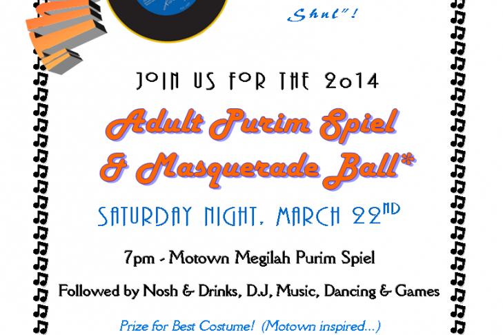 purim_-_motown_megilah_2014_mascarade_ball-1