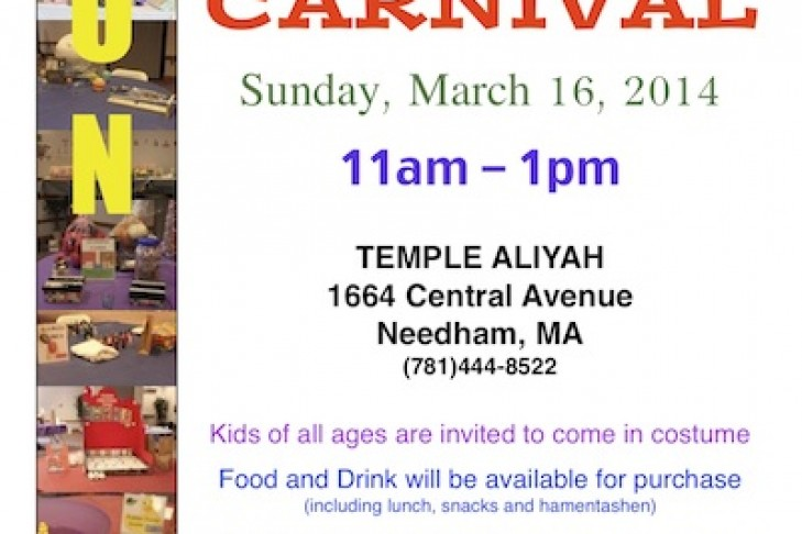 purim_carnival_flyer_2014-400