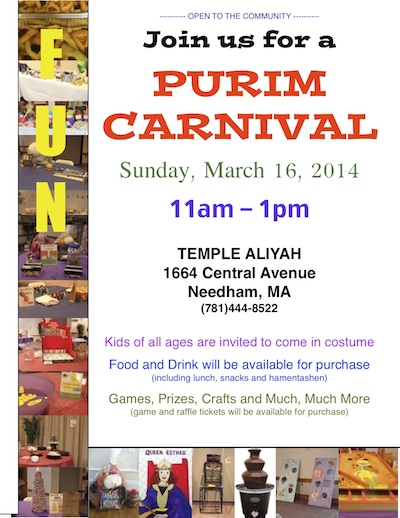 purim_carnival_flyer_2014-400_purim_carnival_flyer_2014-400