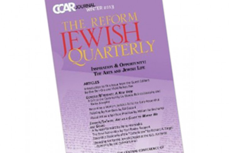 reform_jewish_quarterly
