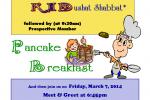 shab_acs_america_and_pancake_b_invitation_2014_shab_acs_america_and_pancake_b_invitation_2014
