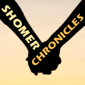 shomer_chronicles_pic_large