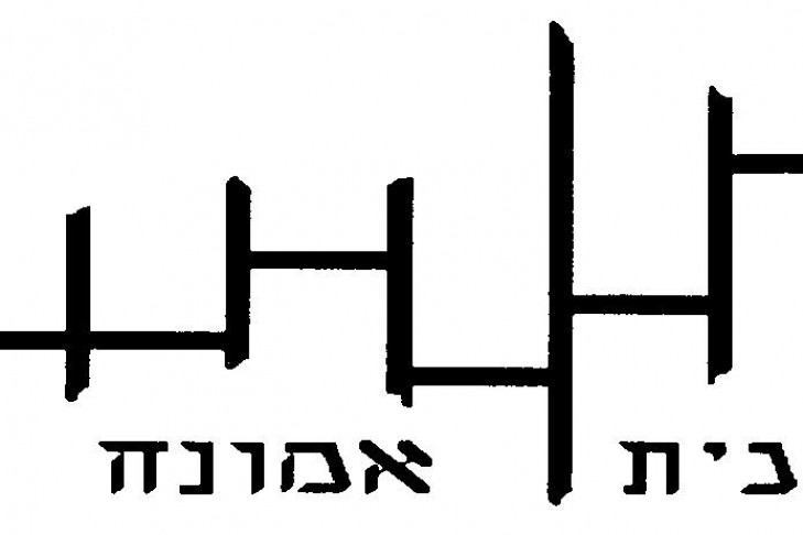 temple_logo_temple_logo-171