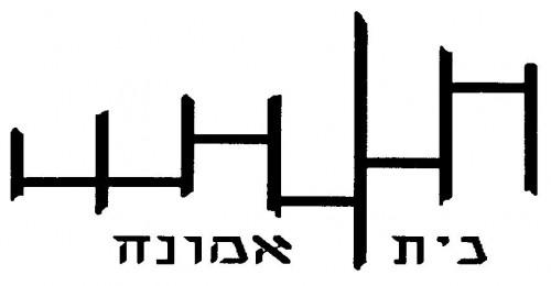 temple_logo