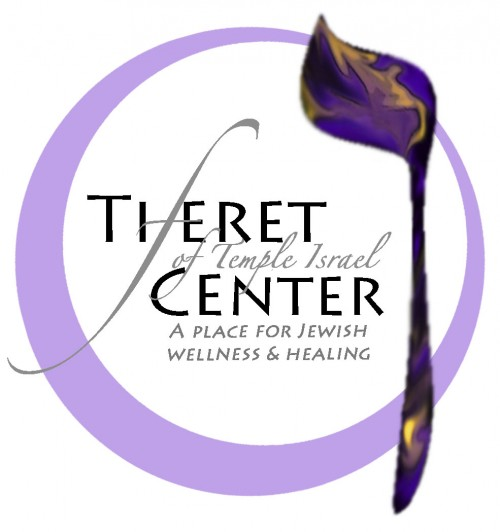 tiferet_logo_transp_141copy